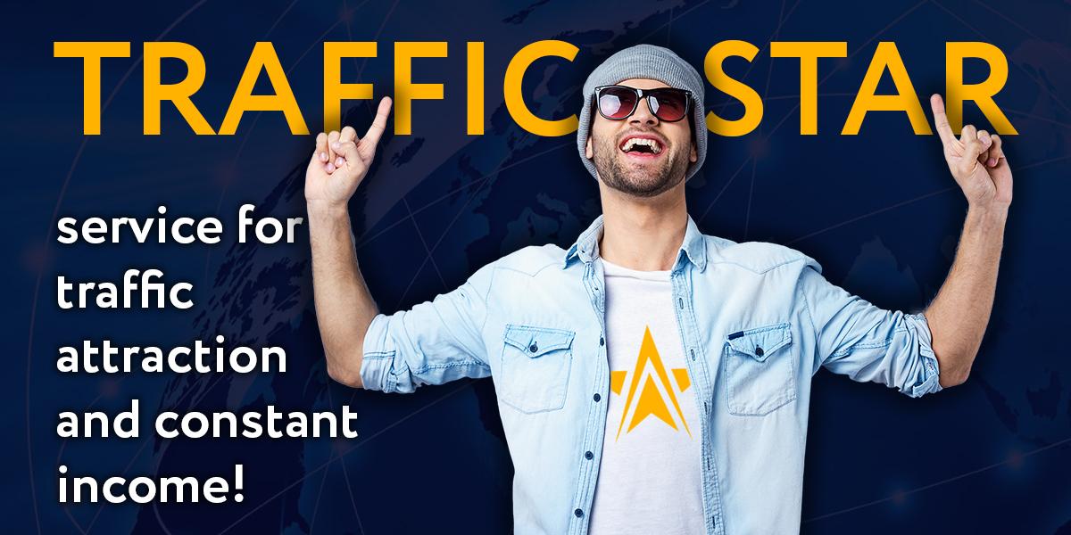 Traffic Star